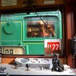 04_T6_Hamburger_Hochbahn
